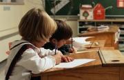 Нарушение осанки у школьника