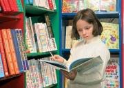Чтение как основа развития младших школьников