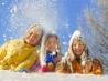 Зимние каникулы для детей