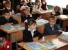 Социальная адаптация к школе