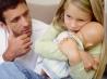Честность в общении с детьми