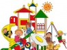 Дисциплина в группе детского сада